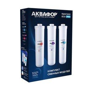 Комплект сменных модулей для Аквафор Eco Pro H